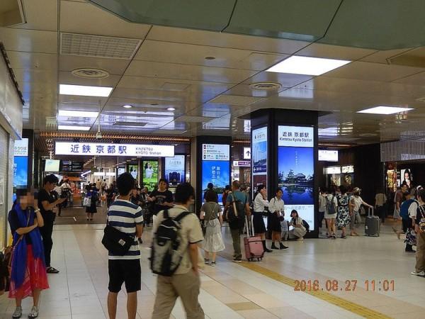2016-08-27京都駅05