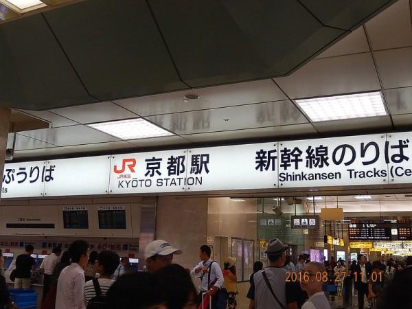 2016-08-27京都駅06