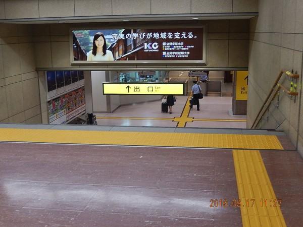 2016-09-17金沢駅04