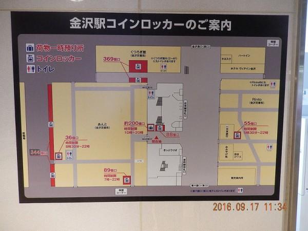 2016-09-17金沢駅06