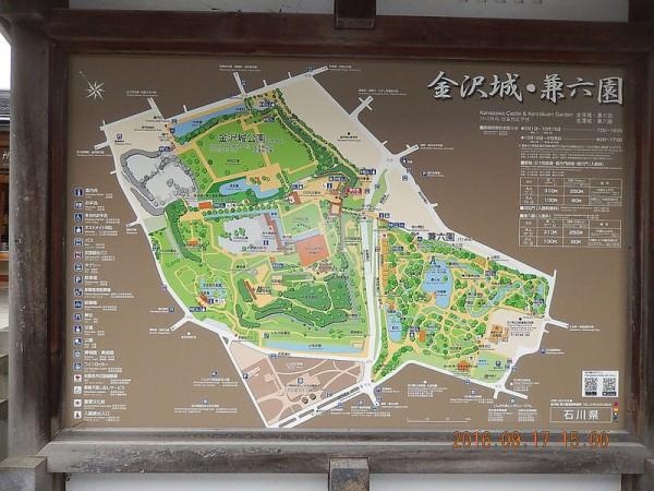 2016-09-17金沢城公園07