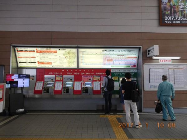 2017-07-01長崎駅06