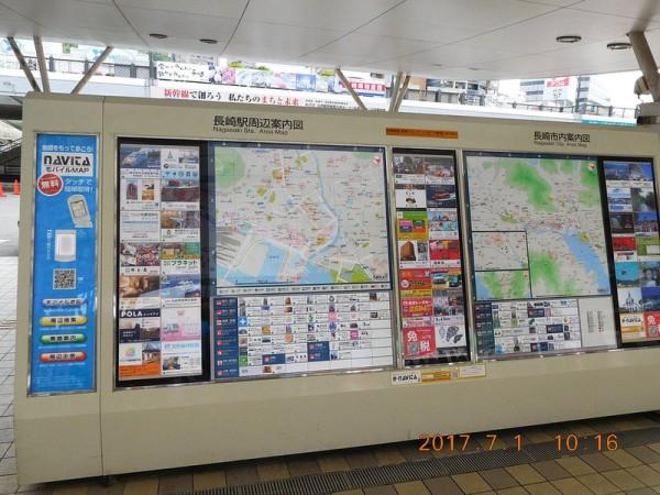 2017-07-01長崎駅12