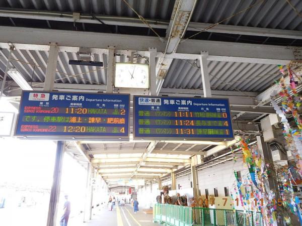 2017-07-01長崎駅19