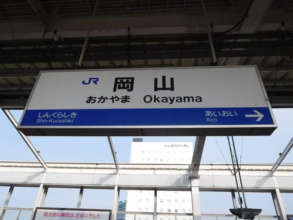 2017-07-30okayama-eki01
