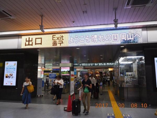 2017-07-30okayama-eki04