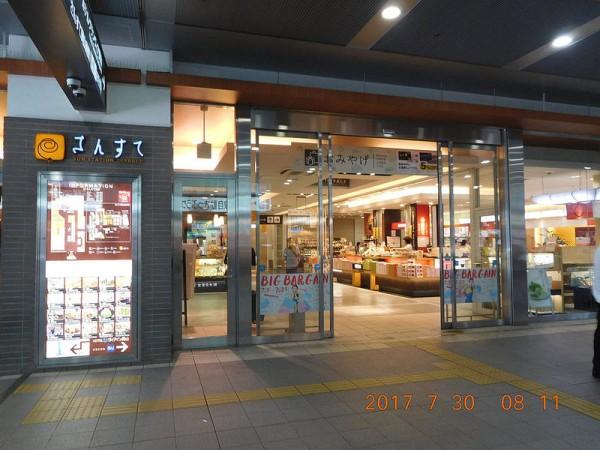 2017-07-30okayama-eki06