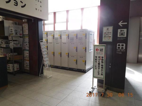 2017-07-30okayama-eki10