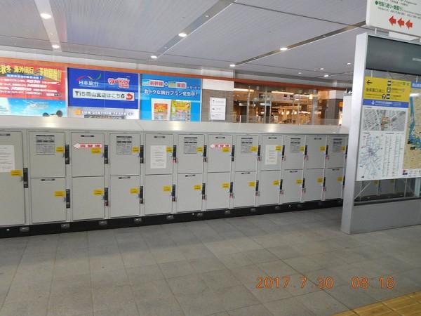 2017-07-30okayama-eki11