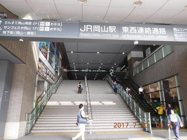 2017-07-30okayama-eki20