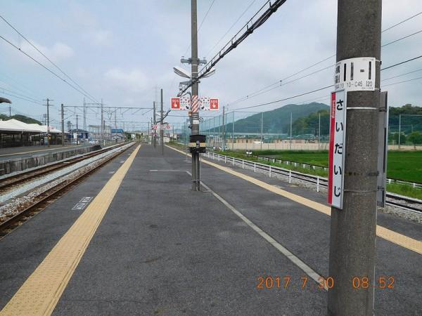 2017-07-30saidaiji-eki01