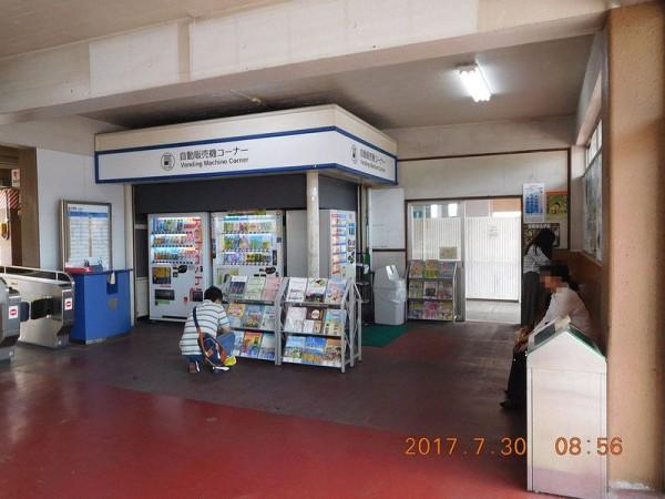 2017-07-30saidaiji-eki11
