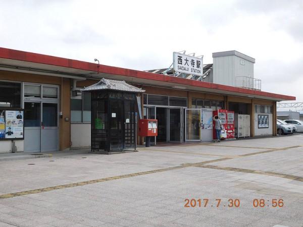 2017-07-30saidaiji-eki12