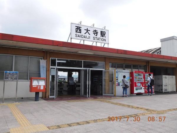 2017-07-30saidaiji-eki17