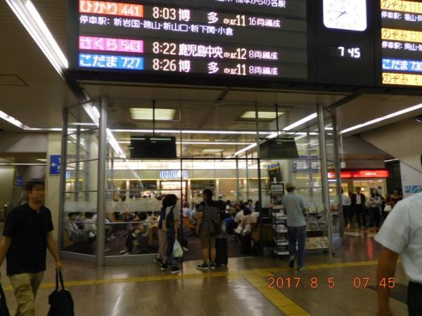 2017-08-05広島駅01