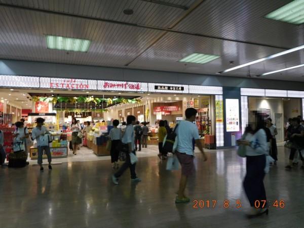 2017-08-05広島駅02