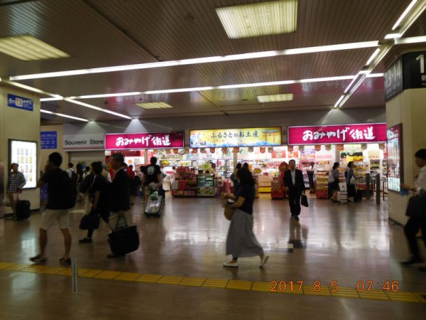 2017-08-05広島駅03