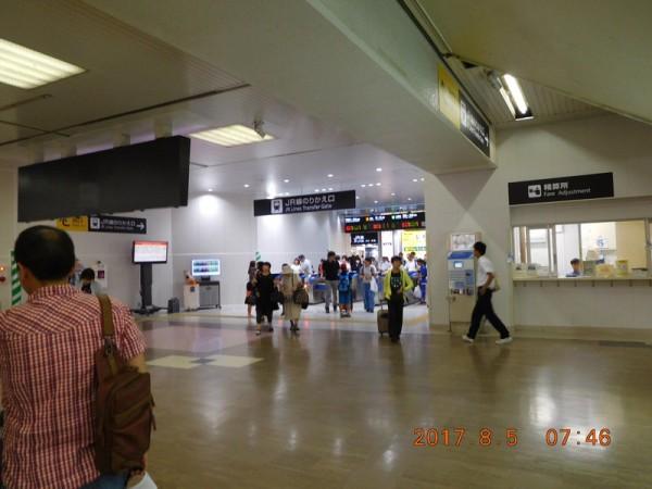 2017-08-05広島駅04