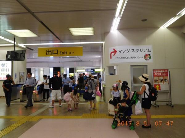 2017-08-05広島駅05