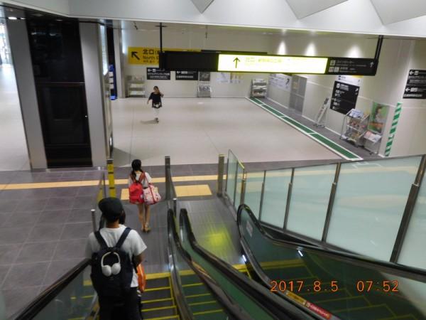 2017-08-05広島駅12