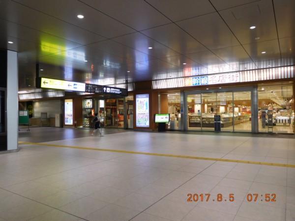2017-08-05広島駅14
