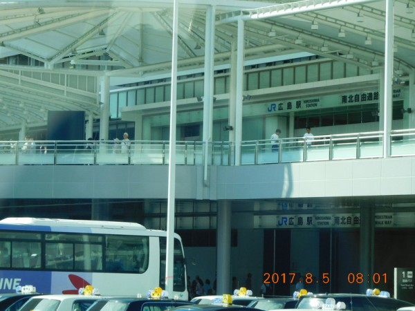 2017-08-05広島駅18