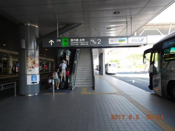 2017-08-05hiroshima-kuko01