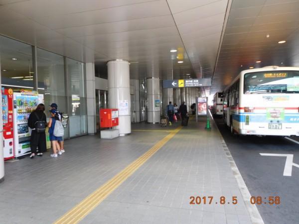 2017-08-05hiroshima-kuko04
