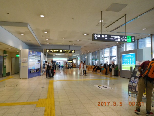 2017-08-05hiroshima-kuko05