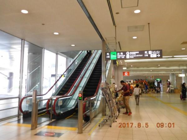 2017-08-05hiroshima-kuko06