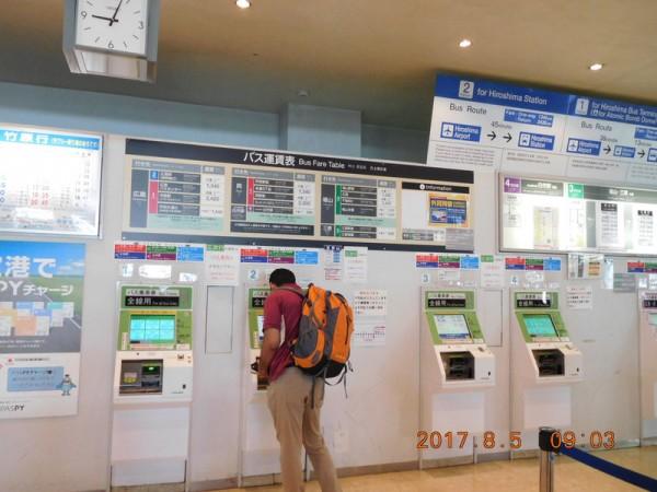 2017-08-05hiroshima-kuko08