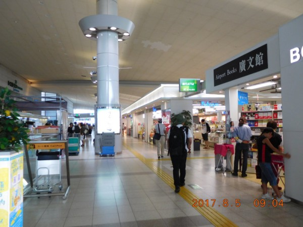 2017-08-05hiroshima-kuko10