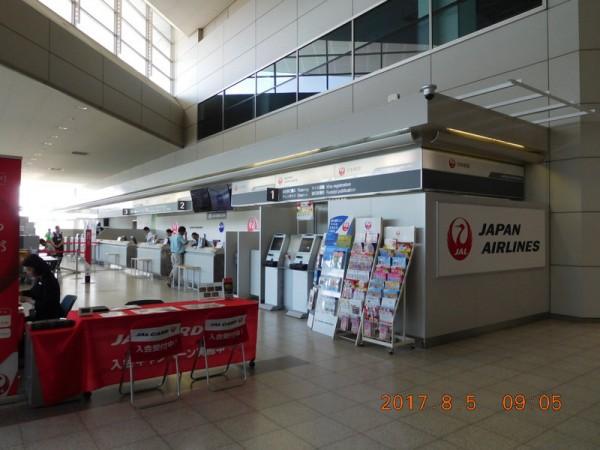 2017-08-05hiroshima-kuko11
