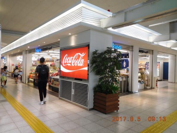 2017-08-05hiroshima-kuko12