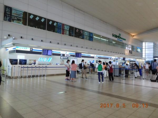 2017-08-05hiroshima-kuko13