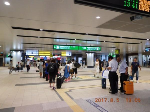 2017-08-05仙台駅03
