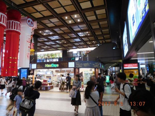 2017-08-05仙台駅06