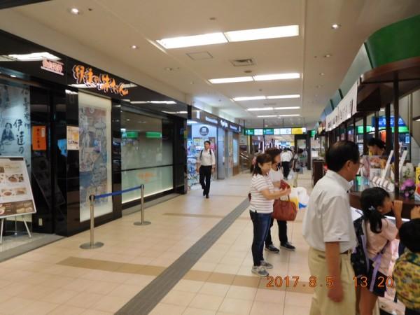 2017-08-05仙台駅14