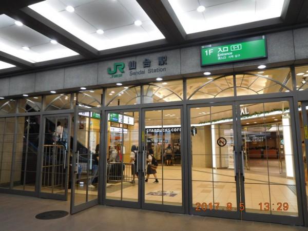 2017-08-05仙台駅18