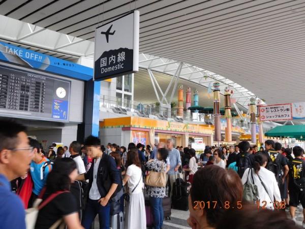 2017-08-05仙台空港08