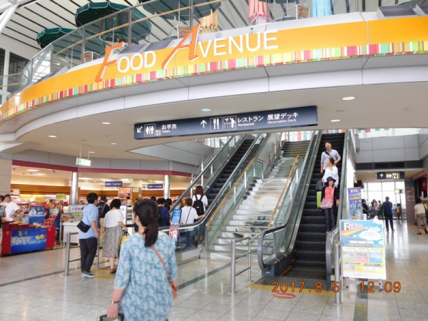 2017-08-05仙台空港09