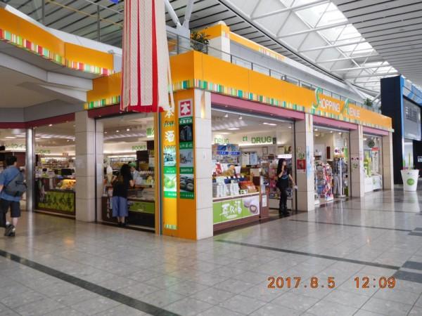 2017-08-05仙台空港10