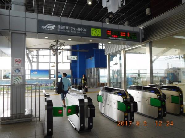 2017-08-05仙台空港18