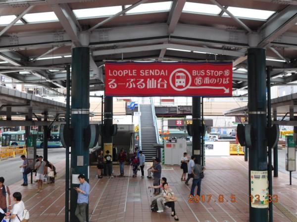 2017-08-05仙台城跡01