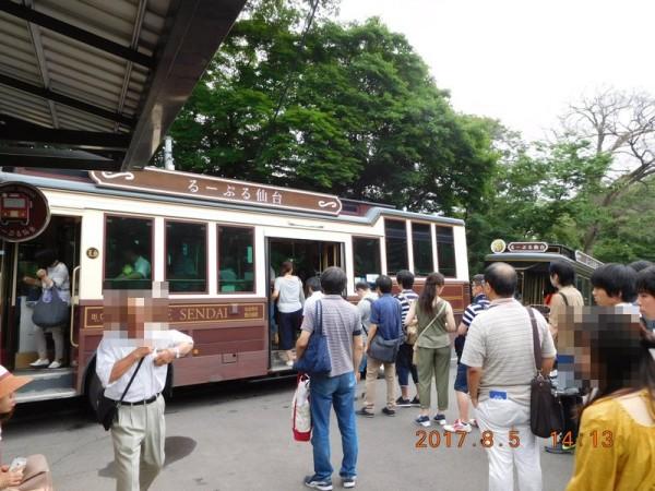 2017-08-05仙台城跡03
