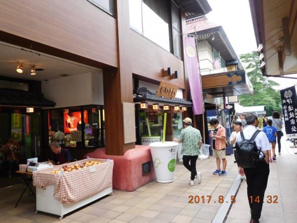 2017-08-05仙台城跡16