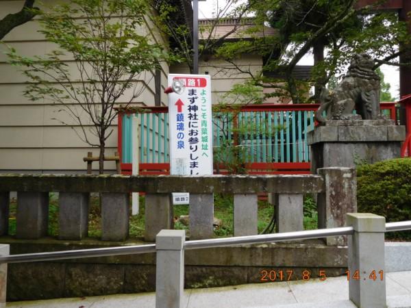 2017-08-05仙台城跡18
