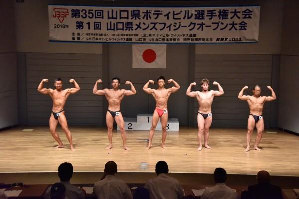 2018-08-05yamaguchi09