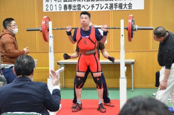2019-03-10shimane-power02