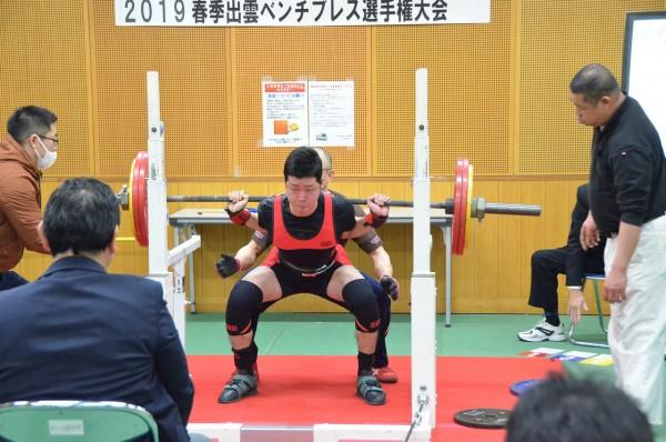 2019-03-10shimane-power05